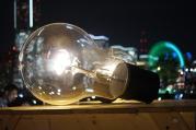Illuminations in Yokoshima